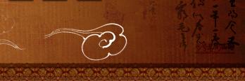 贝博官网app笨骆驼自助游酒店