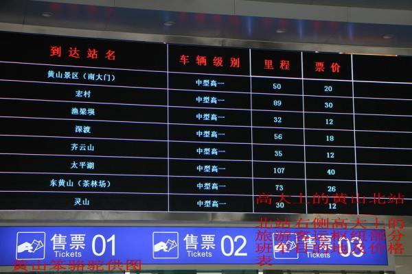 "600)makesmallpic(this,600,1800); src=""http://www.benluotuo.com/upload_files/article/96/2_20160924180956_4mulh.jpg"" border=""0"" title=""1111.jpg"" /> 服务电话:0559-2358999 黄山笨骆驼酒店www.benluotuo.com 笨骆驼酒店有个司机微信群,群里有上百个跑出租生意的司机朋友。凡是抵达黄山北站、黄山火车站、黄山市长途汽车站,甚至是"